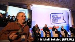 """Форум """"Свободной России"""" в Вильнюсе в декабре 2018 года"""