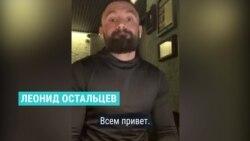 В Украине хотят наказывать журналистов за дезинформацию