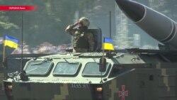 В Киеве прошел военный парад
