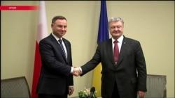 О чем спорили Киев и Варшава до встречи Порошенко и Дуды