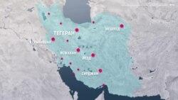 В Иране пятый день протестуют против повышения цен на бензин