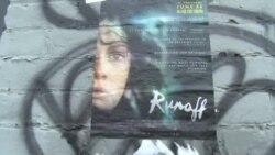 Кимберли Левин сняла фильм Runoff - о любви, сельской Америке и экологии