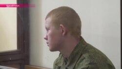 В Гюмри начался процесс над убийцей и дезертиром Валерием Пермяковым