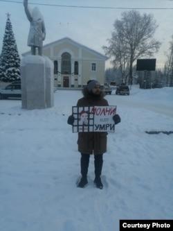 Никита Тушканов на пикете, фото из личного архива