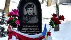 """Сестра Михаила Жизневского: """"Он боролся за свои убеждения, у нас в стране это невозможно"""""""