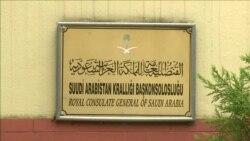 Что случилось с Джамалем Хашохджи? Расследование убийства в консульстве Саудовской Аравии