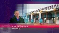 Мэр Геничевска: проблема решена поставками украинского газа из хранилища в Крыму