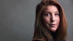 Куда исчезла с подлодки журналистка Ким Валль. Детективная история, которая потрясла Данию
