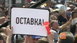 В Македонии - Майдан с требованием отставки премьер-министра