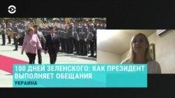 Аналитики проверяют начестность ипоследовательность президента Украины Зеленского