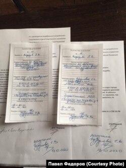 Жалобы Павла Федорова в Следком Иркутской области на пытки в СИЗО-1 и талоны об их приеме