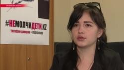 """Хочу, чтобы он был наказан"""". 19-летняя казахстанка пытается доказать, что ее изнасиловали"""