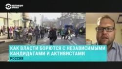 """Глава """"Апологии протеста"""" – о нападениях на оппозиционеров в России"""