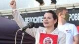 Предвыборные митинги Светланы Тихановской: лозунги и участники