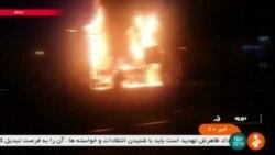 Шестой день протестов в Иране: в ночь на вторник погибли 9 человек