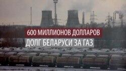 """Почему Лукашенко решил собирать деньги с """"тунеядцев"""""""