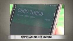 Пятое время года: телефон доверия для пациентов ПНИ