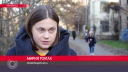 Четыре года назад в Украине началась Революция достоинства. Что изменилось в стране за это время?