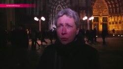 Протестующие в Кельне: женщины не должны опасаться выходить на улицу вечером