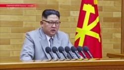 Отношения КНДР и Южной Кореи теплеют?