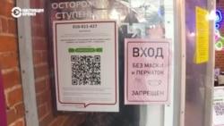 Как власти Москвы намерены остановить распространение коронавируса