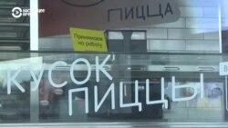 """""""Копим долги, сводим концы с концами"""": как выживает российский ресторанный бизнес"""