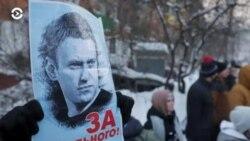 Главное: Навальный обратился к сторонникам накануне протестов