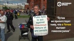 Как в центре Москвы задерживали британского активиста Питера Тэтчелла