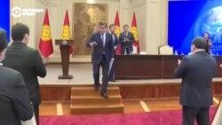 Азия: экс-президент Жээнбеков покинул Кыргызстан