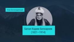 """Кто такие баталхаджинцы, которых обвиняют в организации убийства начальника ингушского Центра """"Э"""""""