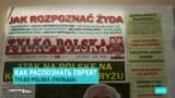 В польском Сейме продавалась антисемитская газета