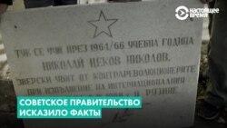 Оккупация 1968: Болгария