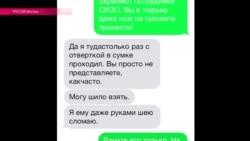Адвокат Александра Белова-Поткина утверждает, что следователь Шайдуллин грозил убийством его клиенту