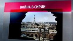 """День """"Д"""" для Сирии: почему в войне всех против всех точку ставят Россия и США"""