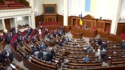 Рада Украины собралась на первое после выборов заседание