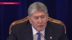 """""""Путин меня уговаривал не уходить. Но я объяснил, что дороги у нас разные"""": Атамбаев не хочет снова быть президентом"""
