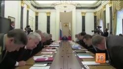 50 миллиардов для Украины