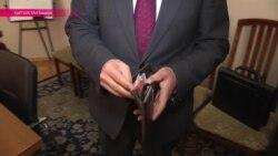 Сколько денег в карманах и кошельках у членов парламента Кыргызстана?