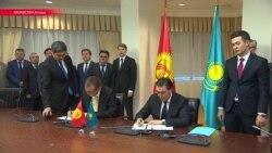 """Казахстан и Кыргызстан подписали """"Дорожную карту"""" по ситуации на границе"""
