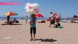 Детский труд на пляжах Иссык-Куля