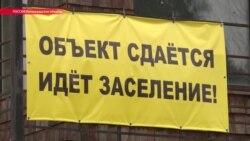 Жителям района под Петербургом предложили оплатить долг строителей в обмен на свет и воду