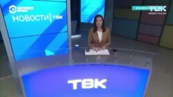 Как работает красноярский телеканал ТВК