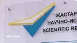 ЦИК Казахстана разрешил проводить предвыборные опросы и экзит-полл только госцентру