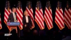 Хиллари Клинтон теряет предвыборные очки