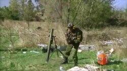 """""""РФ поддерживает боевиков на востоке Украины"""""""