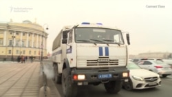 Police Disperse Demonstrators Protesting Constitutional Reform in St. Petersburg