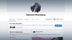 В Таджикистане пропал оппозиционер Махмурод Одинаев: о нем ничего не известно уже 3 дня