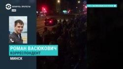 Третьи сутки протестов в Беларуси. Спецэфир. Часть 2