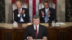 Сегодня в Америке: Порошенко победил Путина в США