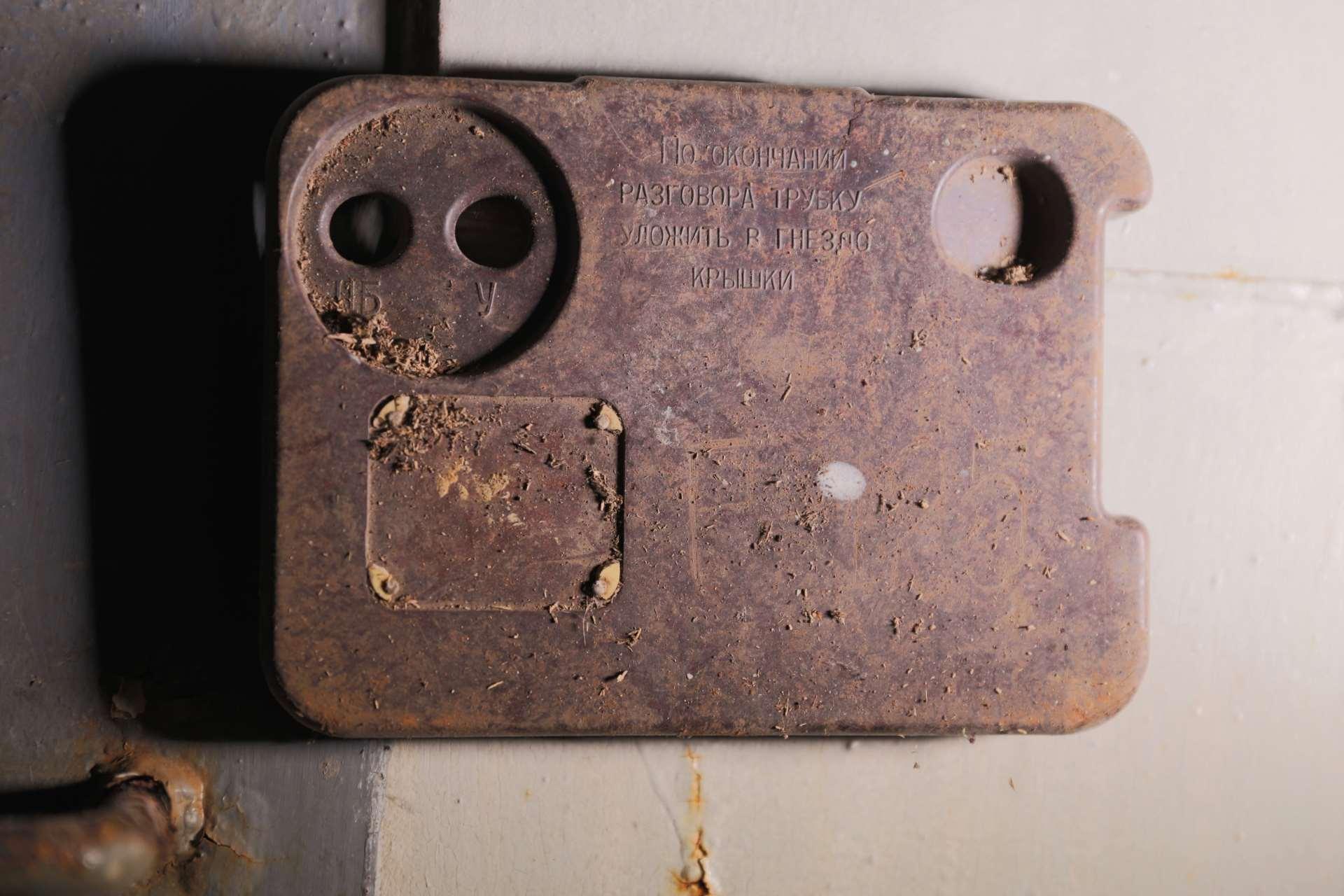 Артефакт, сохранившийся в одном из укрытий